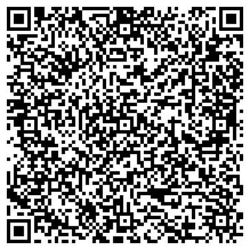 QR-код с контактной информацией организации ООО «Тверь Парк Отель»