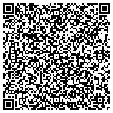 QR-код с контактной информацией организации ЗАРЯ ГОСТИНИЦА АДМИНИСТРАЦИИ ОБЛАСТИ