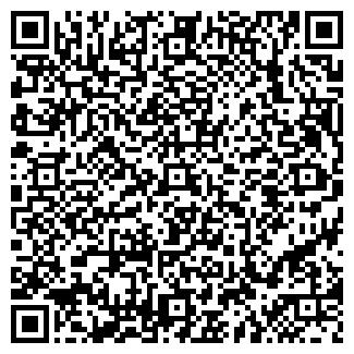 QR-код с контактной информацией организации ТВЕРЬ-ЦЕНТР