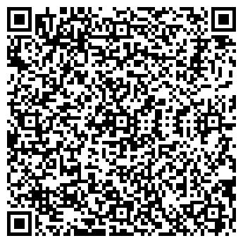 QR-код с контактной информацией организации ТВЕРЬПЛАСТПРОФИЛЬ