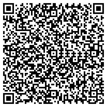 QR-код с контактной информацией организации ООО ХИММЕДСЕРВИС НПФ