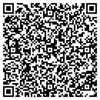QR-код с контактной информацией организации КЛИК