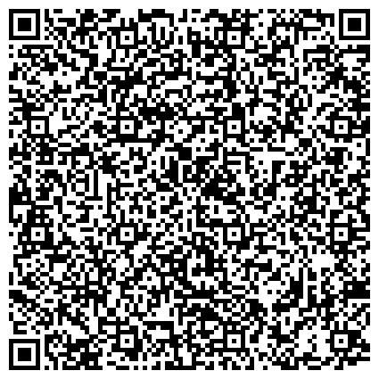 """QR-код с контактной информацией организации АНО Студия красоты """"СветЛайн"""""""