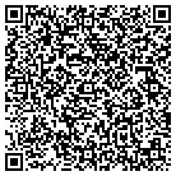 QR-код с контактной информацией организации НАЗАРОВ Р. А., ИП