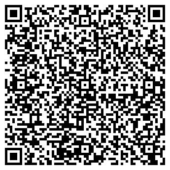 QR-код с контактной информацией организации ТЕХНИЧЕСКИЙ ЦЕНТР РЕКОРД-ТВ