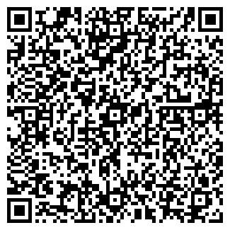 QR-код с контактной информацией организации ГРАМПЛАСТИНКИ