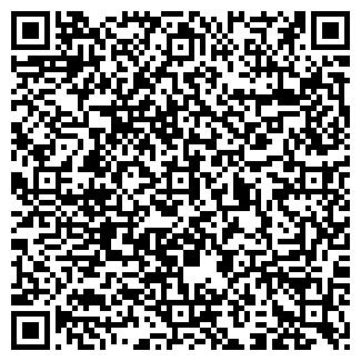 QR-код с контактной информацией организации ЧП УСАТОВА О. Ф.
