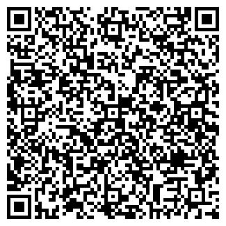 QR-код с контактной информацией организации КОМБИ К