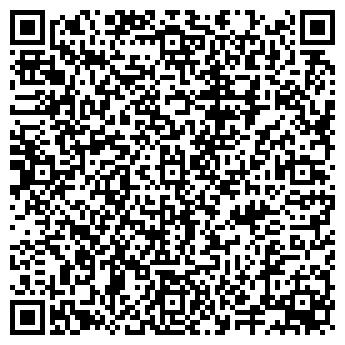 QR-код с контактной информацией организации КРАСС, ПСФ, АО; ТАМИЛА