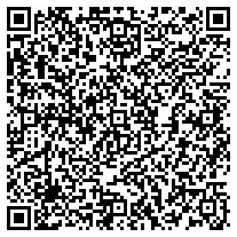 QR-код с контактной информацией организации ПМК № 196 ТРЕСТА ТВЕРЬСПЕЦСТРОЙ