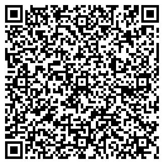 QR-код с контактной информацией организации СМП-195