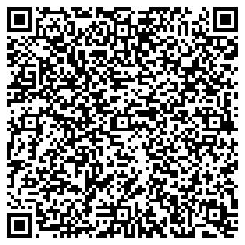 QR-код с контактной информацией организации СМУ ОАО ТВЕРСКОЕ КПД № 10