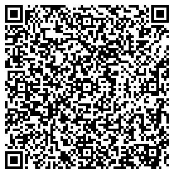 QR-код с контактной информацией организации СМУ ОБЛПОТРЕБСОЮЗА