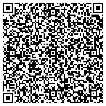 QR-код с контактной информацией организации СТРОИТЕЛЬНО-МОНТАЖНОЕ ПРЕДПРИЯТИЕ