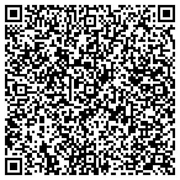 QR-код с контактной информацией организации СТРОИТЕЛЬНО-МОНТАЖНОЕ ПРЕДПРИЯТИЕ РАНТ