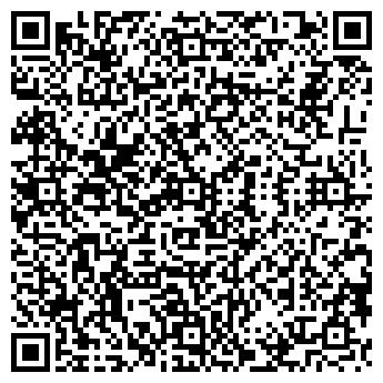 QR-код с контактной информацией организации СФ ТВЕРЬАГРОСТРОЙ