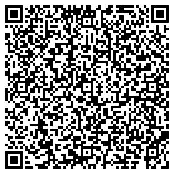 QR-код с контактной информацией организации ТВЕРЬСТРОЙ ТРЕСТ № 1, ЗАО