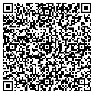 QR-код с контактной информацией организации ФПК ЭРЕБУС