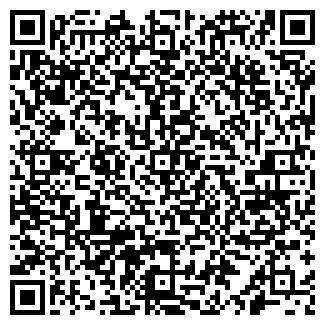 QR-код с контактной информацией организации ЭРЕБУС ФПК, ЗАО