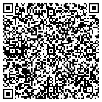 QR-код с контактной информацией организации ПРОФИЛЬ ТОО