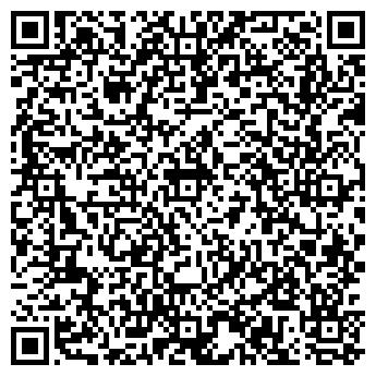 QR-код с контактной информацией организации КОНСТАНТА-ТВЕРЬ, ООО