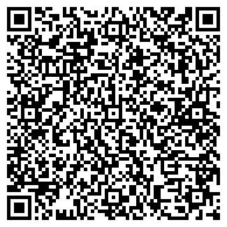 QR-код с контактной информацией организации ВОЙ-СИС