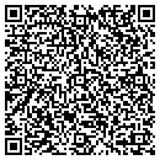 QR-код с контактной информацией организации ООО ТВЕРЦА