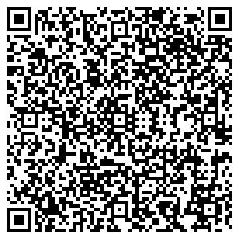 QR-код с контактной информацией организации ООО ШИН-АВТО, КОМПАНИЯ