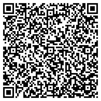 QR-код с контактной информацией организации ИНОМАРКЕТ