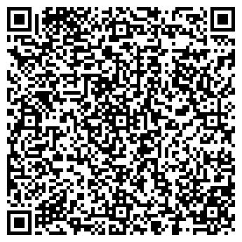 QR-код с контактной информацией организации ПРОМТЕХ-ЭКСКАВАТОР ТВЕРЬ