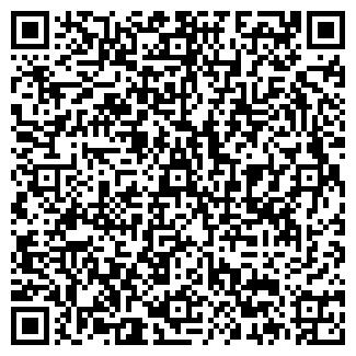 QR-код с контактной информацией организации КИН-КАР