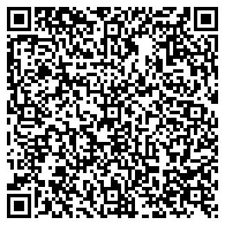 QR-код с контактной информацией организации УРАЛАЗСЕРВИС