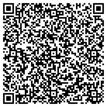 QR-код с контактной информацией организации РАВИЛЬ И СЫНОВЬЯ ТОО