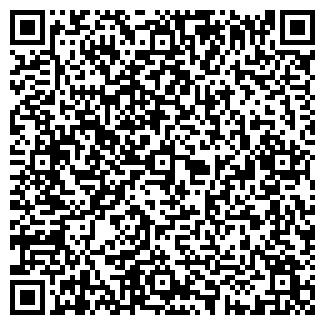 QR-код с контактной информацией организации ПЛАТНАЯ АВТОСТОЯНКА ПРОЛЕТАРСКОГО РАЙОНА