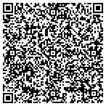 QR-код с контактной информацией организации ГЕОДЕЗИЧЕСКИЙ ЦЕНТР ТЕРРИТОРИАЛЬНЫЙ
