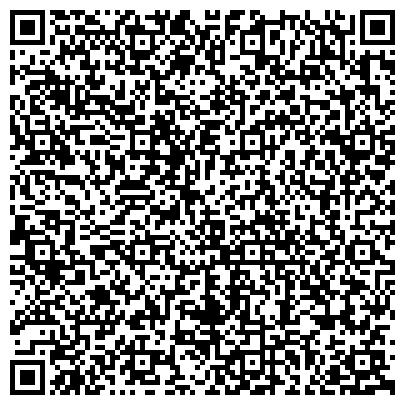 """QR-код с контактной информацией организации ТООО """"Федерация стрельбы из лука"""""""