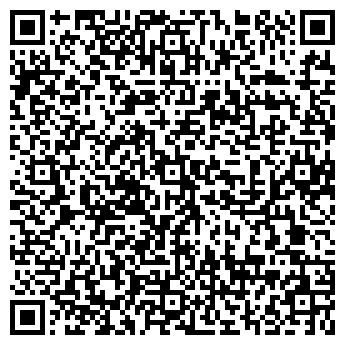 """QR-код с контактной информацией организации ООО """"Центродент"""""""
