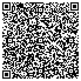 QR-код с контактной информацией организации ЦВЕТОЧНАЯ ПОЛЯНА
