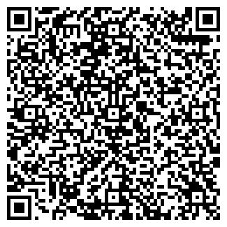 QR-код с контактной информацией организации ООО ТВЕРЬГЕОСОФТ