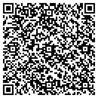 QR-код с контактной информацией организации АРТЛИТОС ТПКК