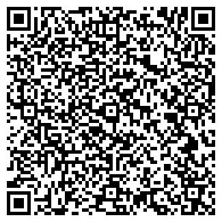 QR-код с контактной информацией организации РЕЙТЕР
