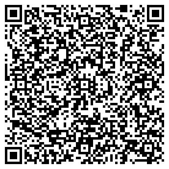 QR-код с контактной информацией организации ТВЕРЬСПЕЦКОМПЛЕКТАЦИЯ