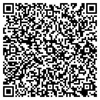 QR-код с контактной информацией организации ЭКСИМ