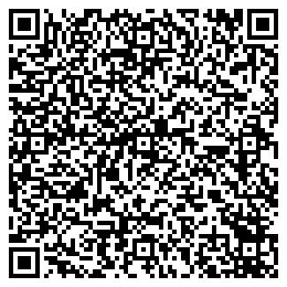 QR-код с контактной информацией организации ЭНГА