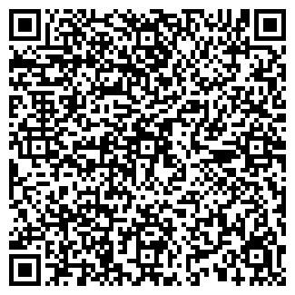QR-код с контактной информацией организации ООО КОЛЕСНИКОВО