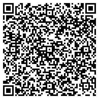 QR-код с контактной информацией организации ТОРГБЫТСЕРВИС