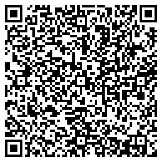 QR-код с контактной информацией организации ТВЕРЬРЫБТОРГ, ООО
