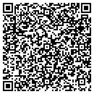 QR-код с контактной информацией организации ТВЕРЬГЛАВРЫБА