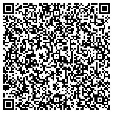 QR-код с контактной информацией организации ОВОЩИ-ФРУКТЫ, МАГАЗИН № 35 ПКП УНИВЕРСАЛ