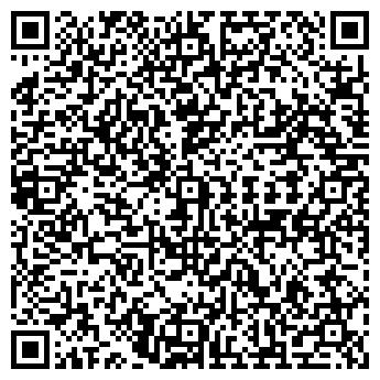 QR-код с контактной информацией организации РЕАЛ СЕРВИС ТОО